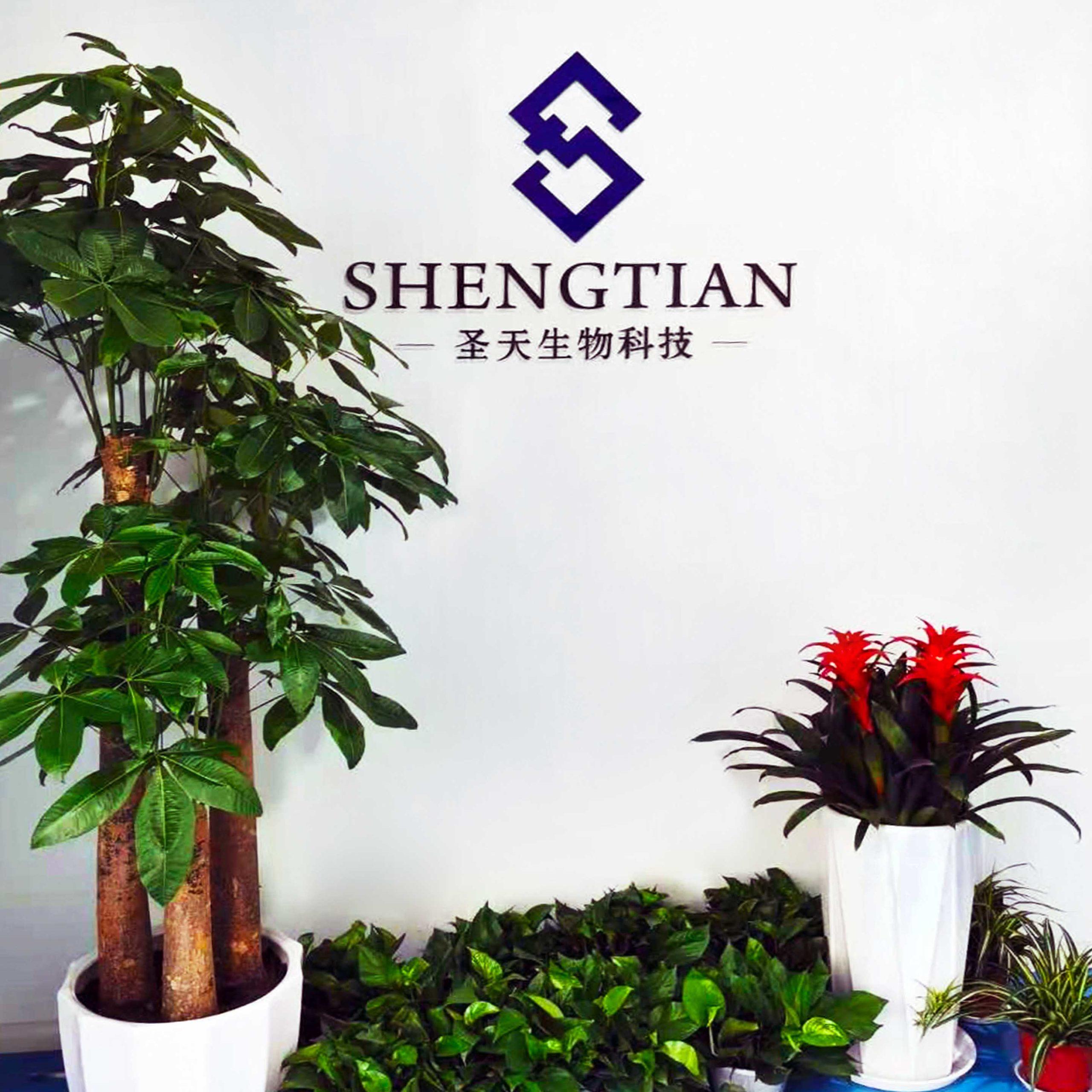 Suzhou Shengtian Biological Technology Co., Ltd.