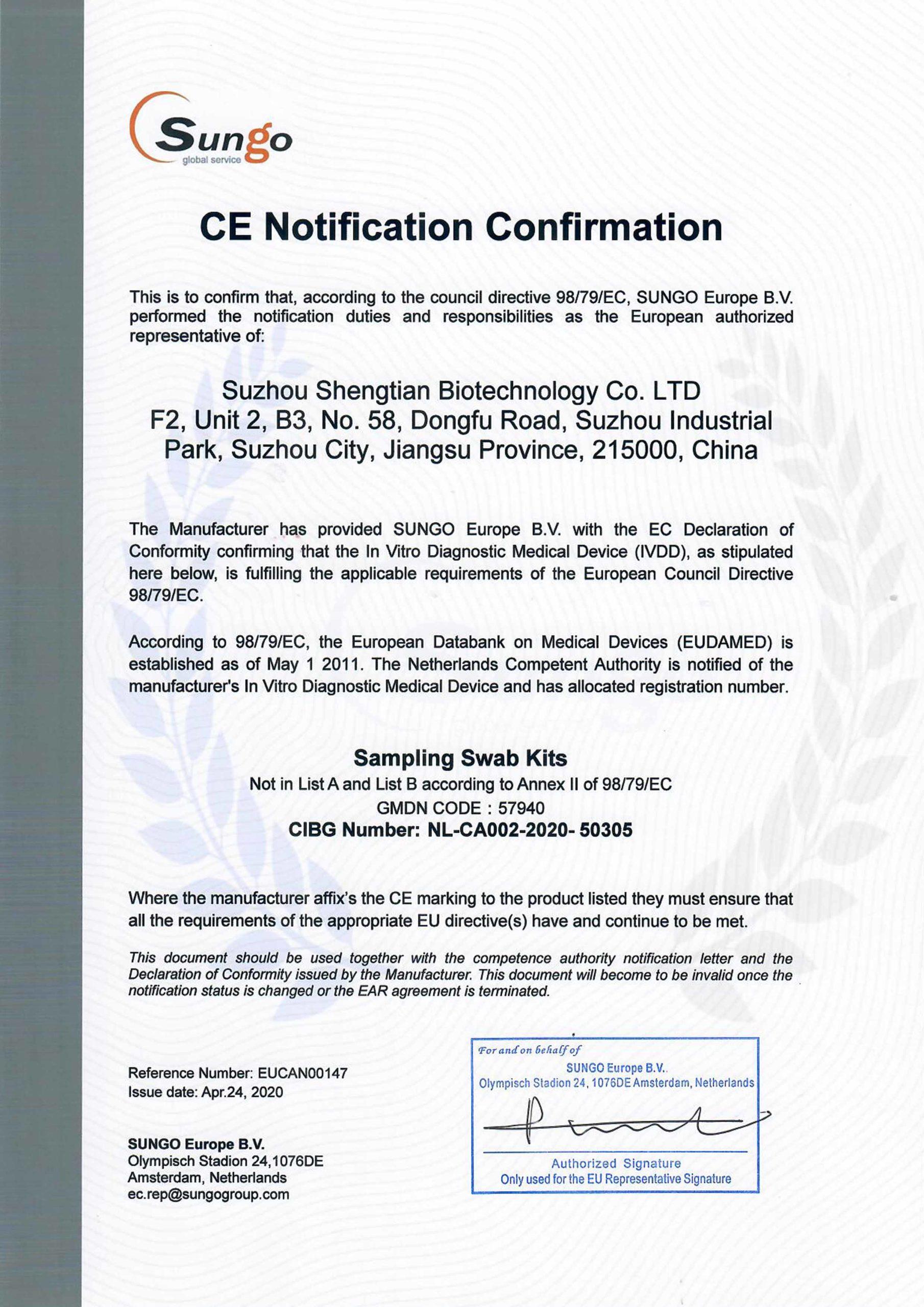 CE Notification Confirmation Certificate