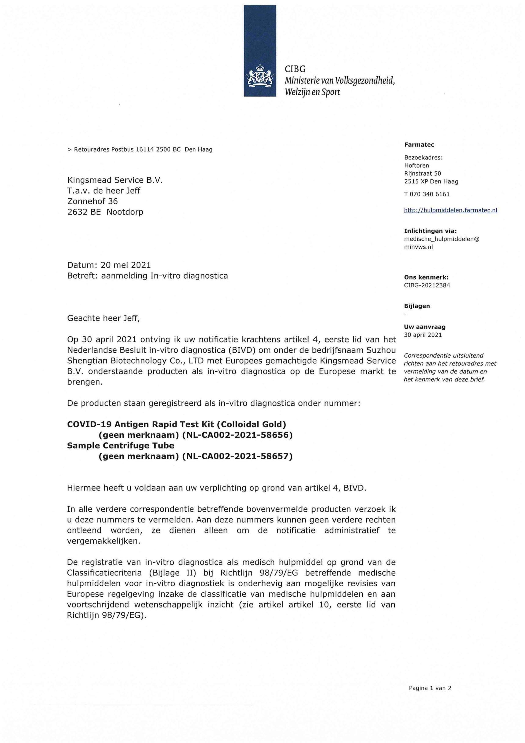 CIBG - St Bio Rapid Test Certificate