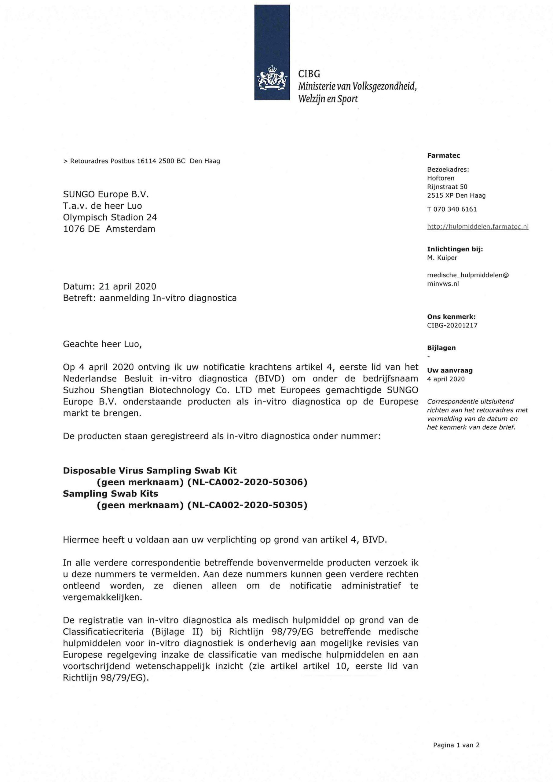 CIBG Certificate