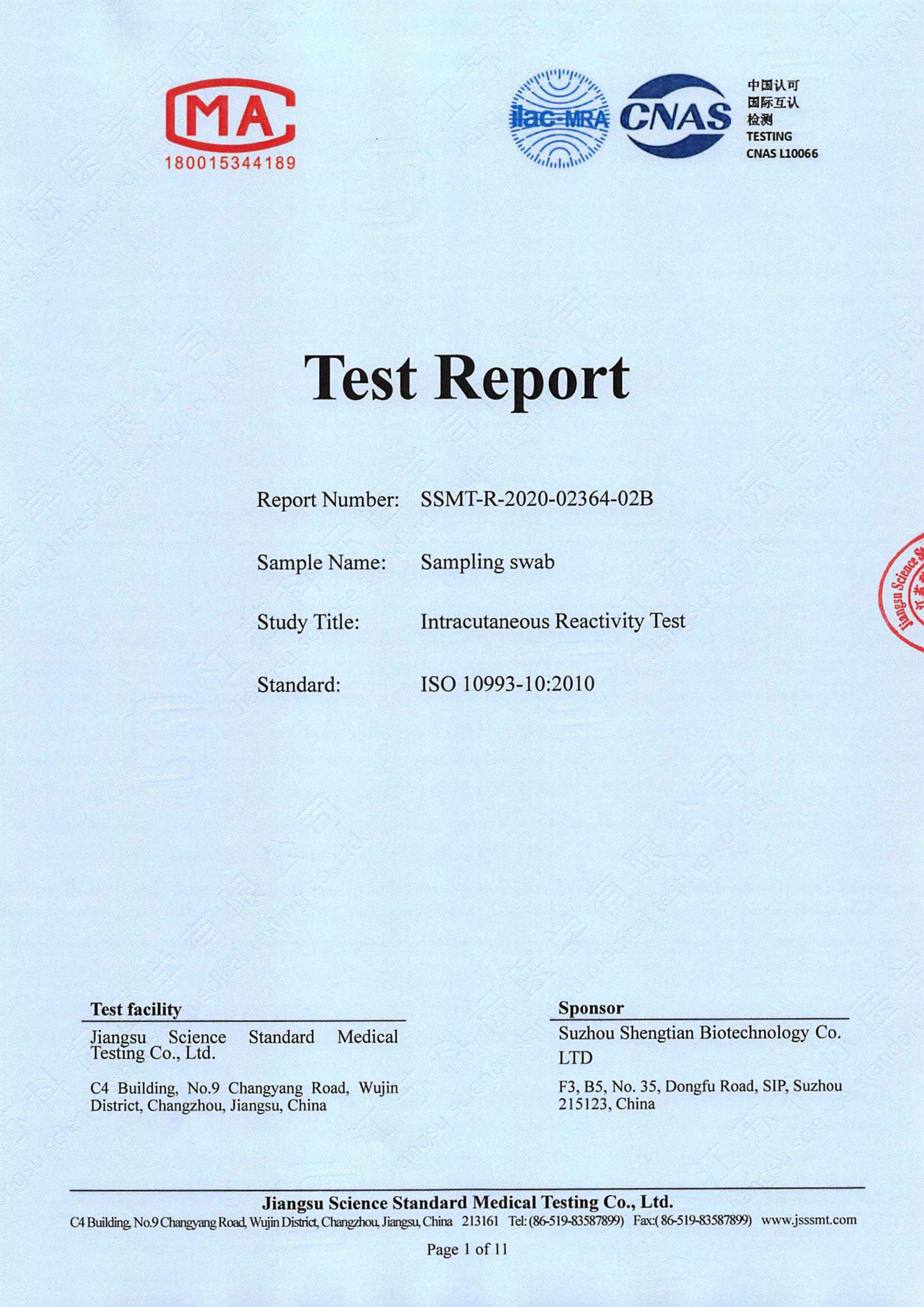 SSMT Certificate